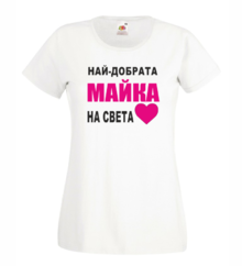 Дамска тениска с надпис А0005
