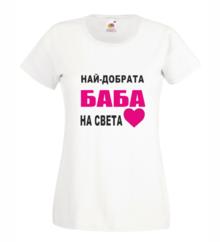 Дамска тениска с надпис А0009