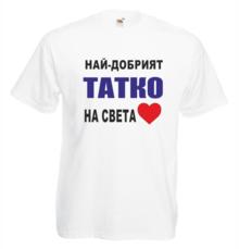 Мъжка тениска с надпис А0010