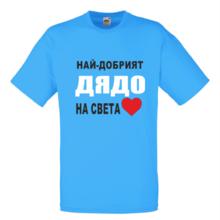 Мъжка тениска с надпис А0011
