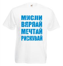 Мъжка тениска с щампа A0118
