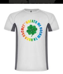 Мъжка тениска с щампа A0137