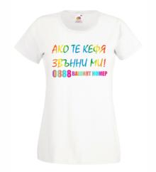 Дамска тениска с надпис A0162