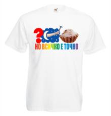 Мъжка тениска с надпис А0165