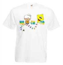 Мъжка тениска с надпис А0168