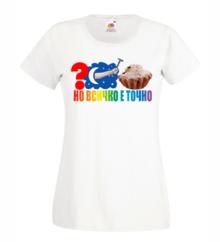Дамска тениска с надпис A0164