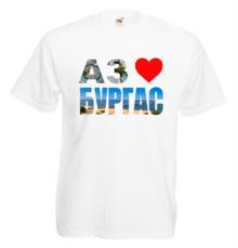 Мъжка тениска с щампа A0172