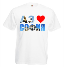 Мъжка тениска с щампа A0176