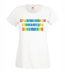 Дамска тениска с щампа A0184