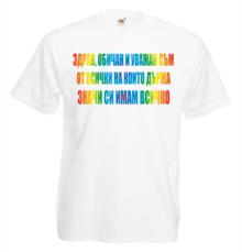 Мъжка тениска с щампа A0186