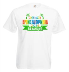 Мъжка тениска с щампа A0206