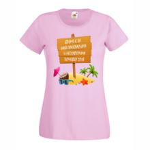 Дамска тениска с щампа A0210