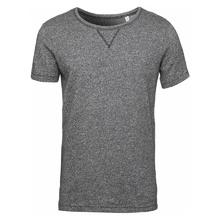 Мъжка тениска в тъмно сиво С1228