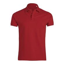 Мъжка риза спортно елегантна С300