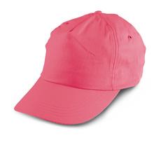 Универсална шапка с козирка С88