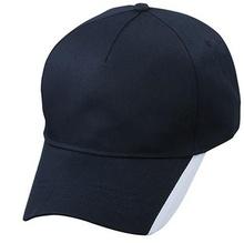 Луксозна шапка с козирка С218