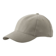 Луксозна памучна шапка С496