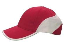Двуцветна памучна шапка С15