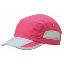 Лятна шапка с козирка С173