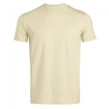 Мъжка леко вталена тениска С212