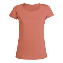 Памучна дамска тениска С697
