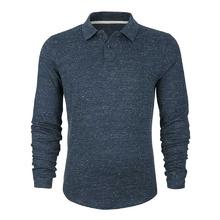 Стилна мъжка риза С1211