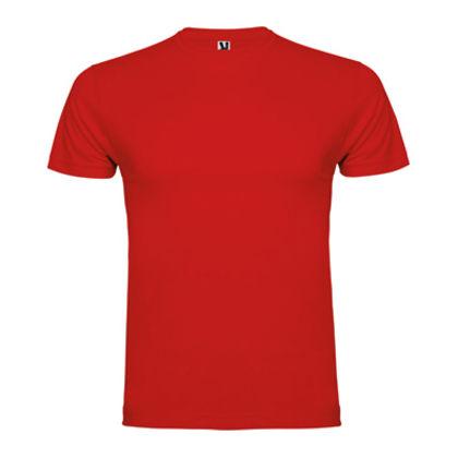 Мъжка памучна тениска С392