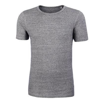 Луксозна мъжка памучна тениска С1254