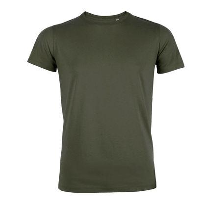 Удобна мъжка тениска С1224