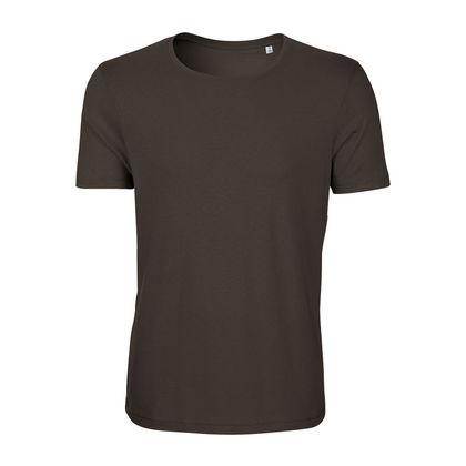 Елегантна мъжка тениска С1317