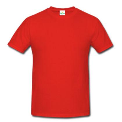 Мъжка тениска размер XXXL, С210