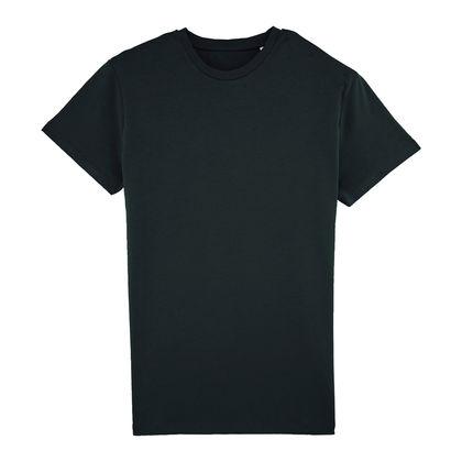 Мъжка тениска от чист памук С1533