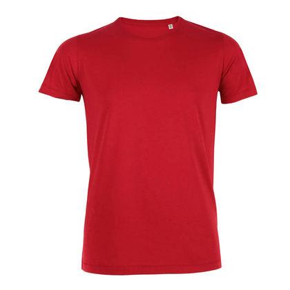 Унисекс памучна тениска С1534