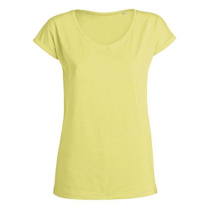 Дамска жълта тениска леко вталена С1279