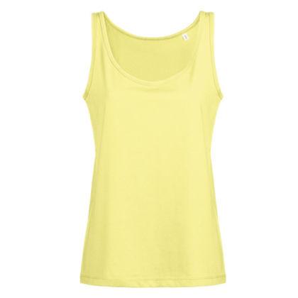 Дамски потник в жълто С225-1