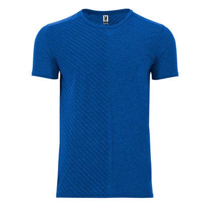Страхотна мъжка тениска модел 2020 С1767