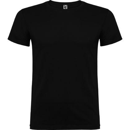 Мъжка памучна тениска С1166