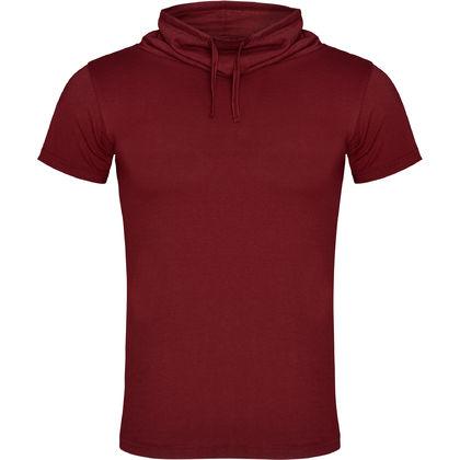 Мъжка едноцветна тениска С481