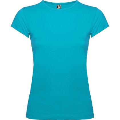 Дамска изчистена тениска С667