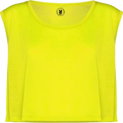 Къса дамска тениска без ръкави С503