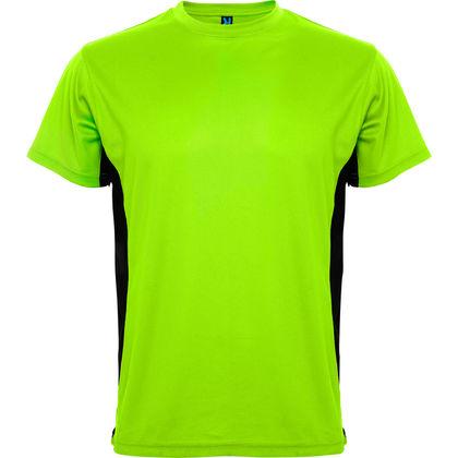 Мъжка двуцветна тениска С277