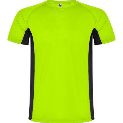 Мъжка двуцветна тениска С1175