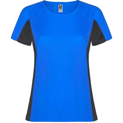 Дамска двуцветна тениска С1177