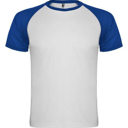 Мъжка спортна тениска С1178