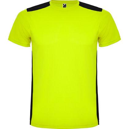 Мъжка спортна тениска С1480