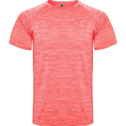 Мъжка спортна тениска С1482