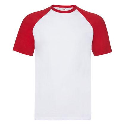 Мъжка двуцветна тениска С23