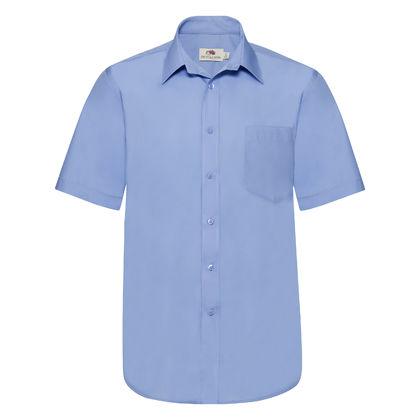 Елегантна мъжка риза С36