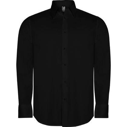 Стилна мъжка риза с дълъг ръкав В1190