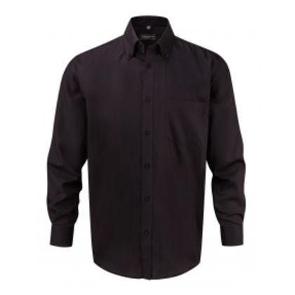 Онлайн мъжка риза модел 2020 С1219